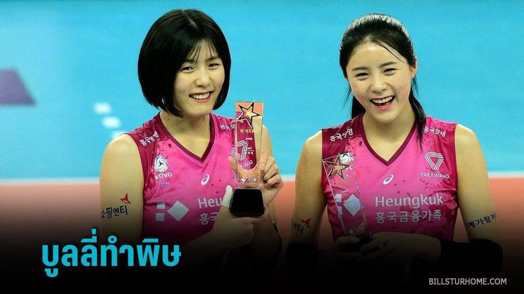 อี ดา-ยอง และอี แจ-ยอง ชวดไปเล่นให้ทีม ในลีกกรีซ หลังสมาพันธ์วอลเลย์บอล เกาหลีใต้ ไม่อนุมัติ เหตุปมบูลลี่กรณีของสองนักวอลเลย์บอลหญิงเกาหลีใต้